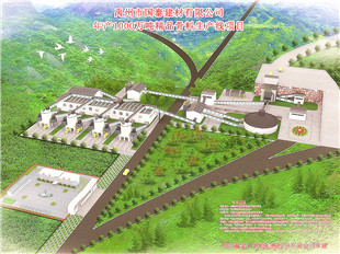 禹州年产1000万吨精品欧宝体育客户端生产线项目